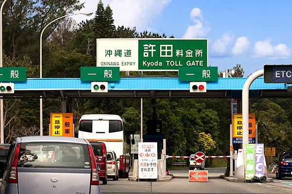 出発地点から高速道路に乗って、許田ICで下りて国道58号線を北上します